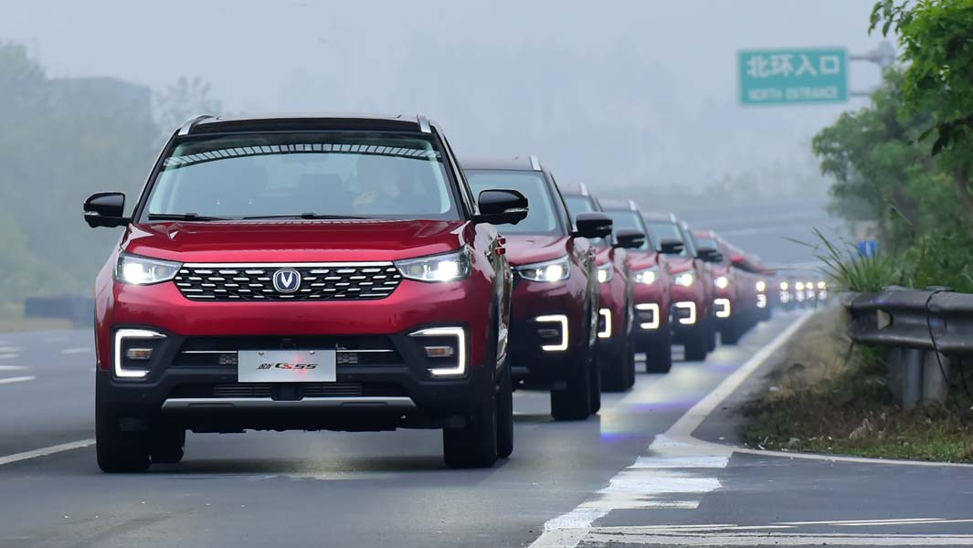 55 cars built by Changan Autmobile set a new record for the Largest parade of autonomous cars
