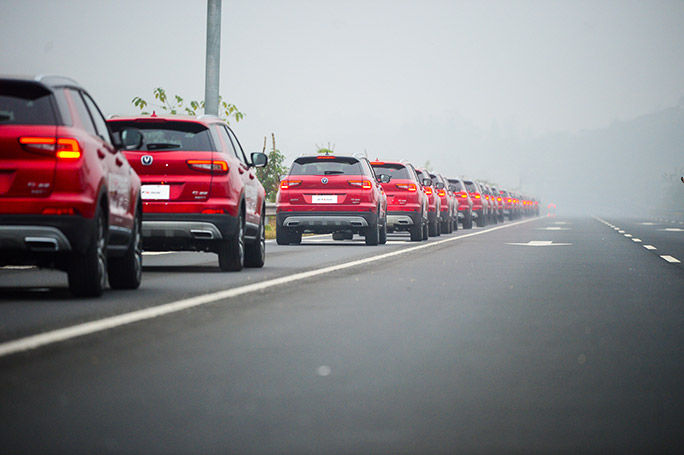 Changan Automobile Largest parade of autonomous cars
